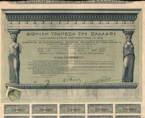 vecchi bond greci